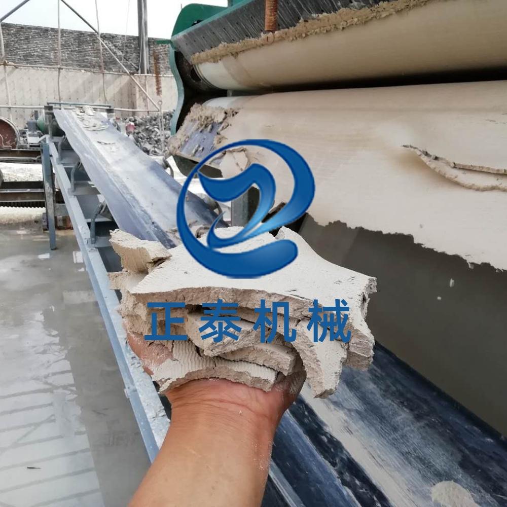 镁矿泥浆处理