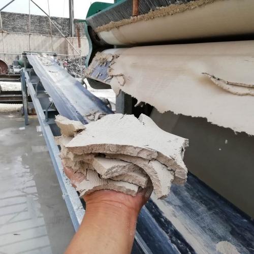 山东镁矿泥浆处理